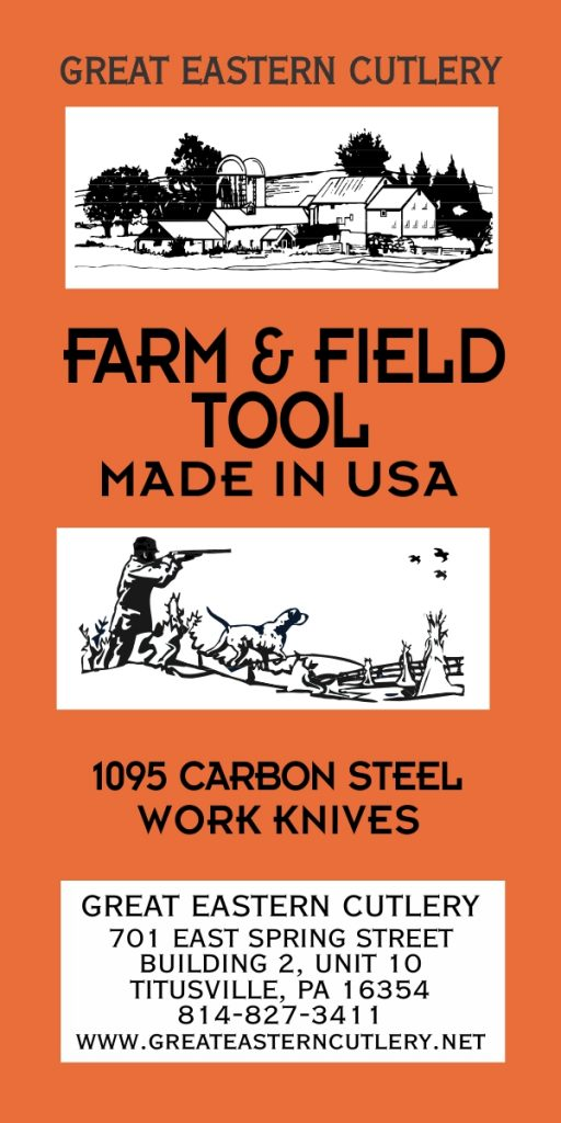 Farm Field Tool