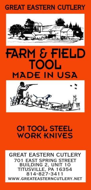 Farm & Field Tool Poster