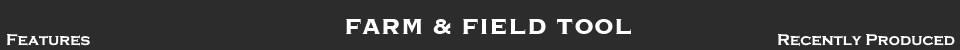 Farm & Field Tool Banner