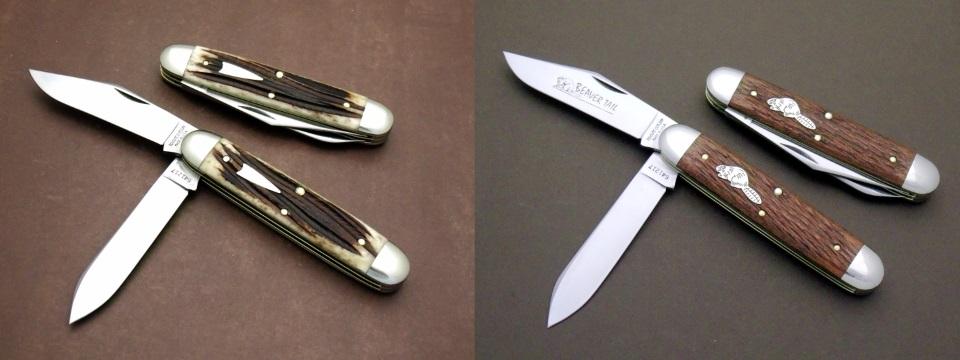 Tidioute Knives